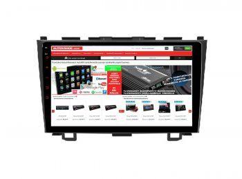 Honda CR-V - 10.1 tuuman Android 8.1 Navigointi, Multimediasoitin