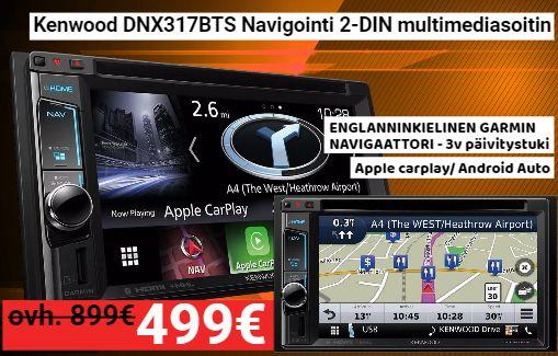 dnx317bt